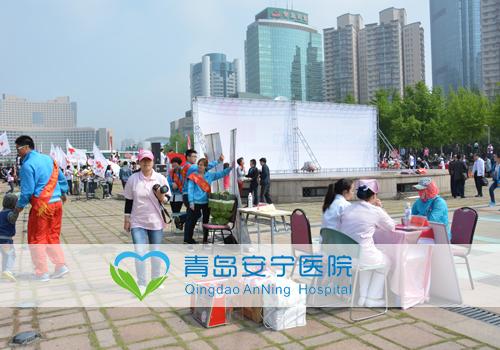 世界卫生日,青岛安宁医院走上街头