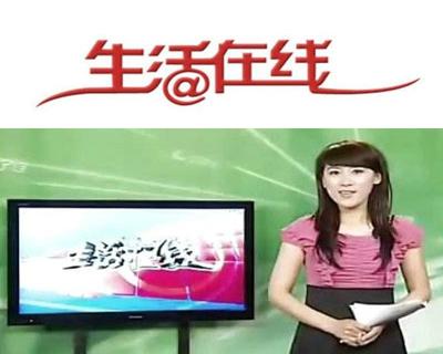 《生活在线》专访青岛安宁医院李少华教授,今晚八点请关注