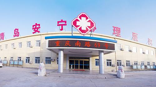 12月13日,特邀精神医学学科带头人吕路线教授来院会诊
